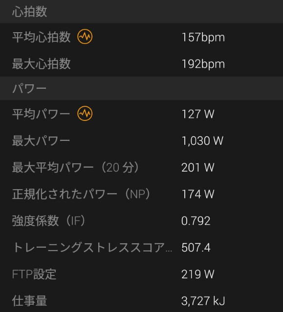 f:id:minatoyokohama303:20161004231759j:image