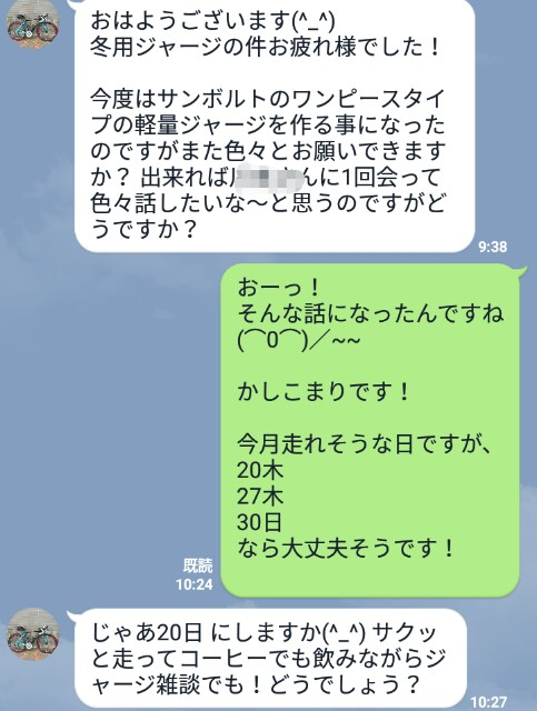 f:id:minatoyokohama303:20161020171800j:image