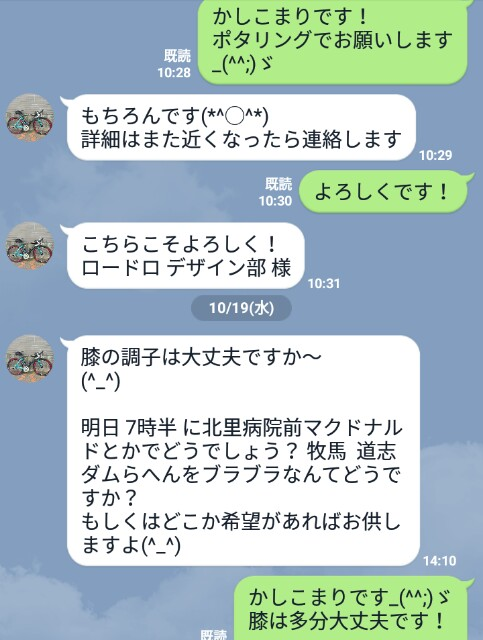 f:id:minatoyokohama303:20161020171841j:image
