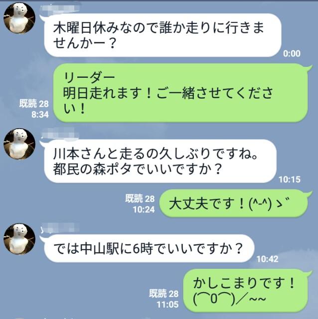 f:id:minatoyokohama303:20161027195758j:image