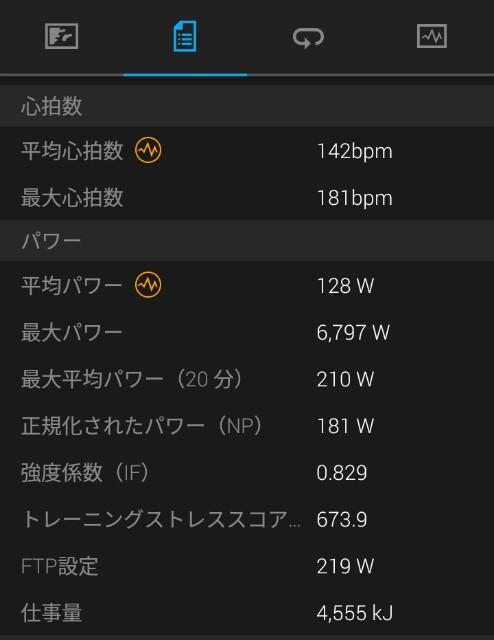 f:id:minatoyokohama303:20161031235034j:image