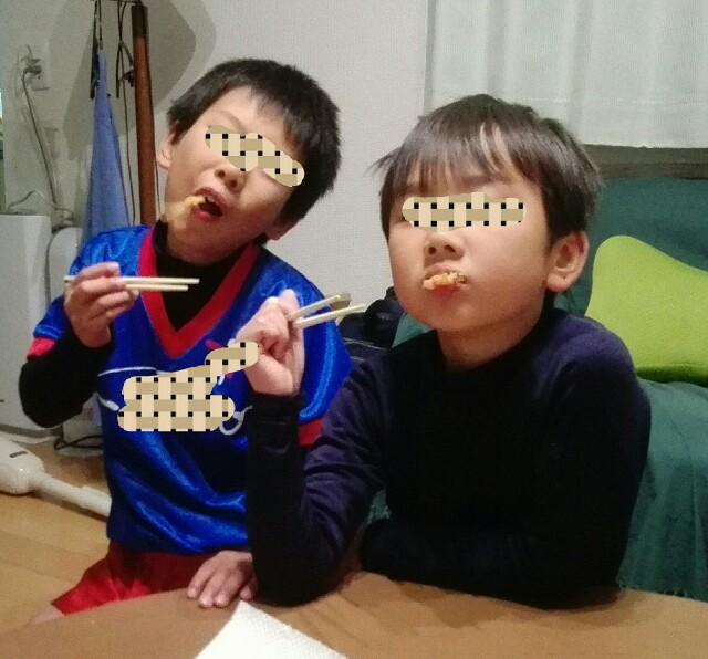 f:id:minatoyokohama303:20161110221845j:image