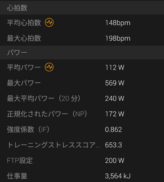 f:id:minatoyokohama303:20161110221916j:image