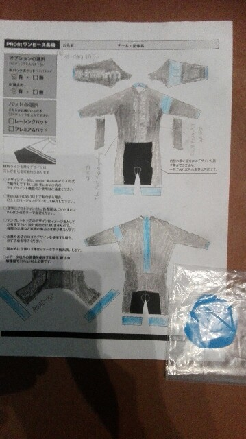 f:id:minatoyokohama303:20161124225315j:image