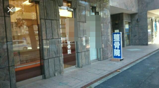 f:id:minatoyokohama303:20161125235749j:image