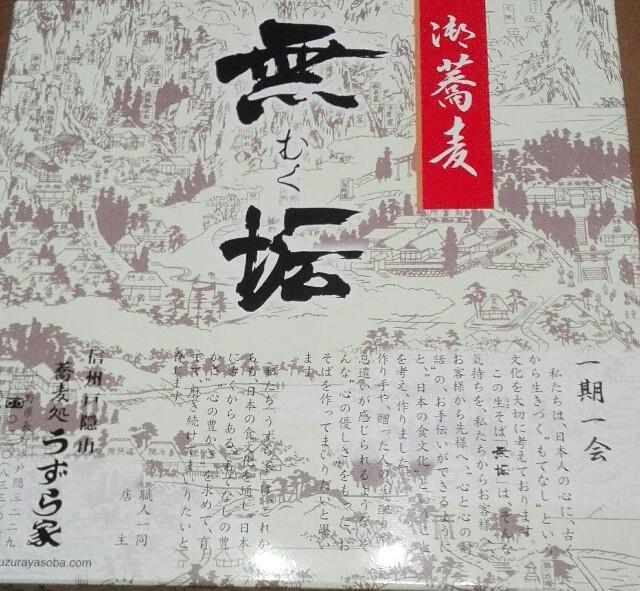 f:id:minatoyokohama303:20161126000419j:image