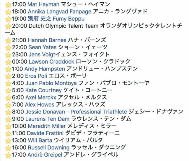 f:id:minatoyokohama303:20161204105152j:image