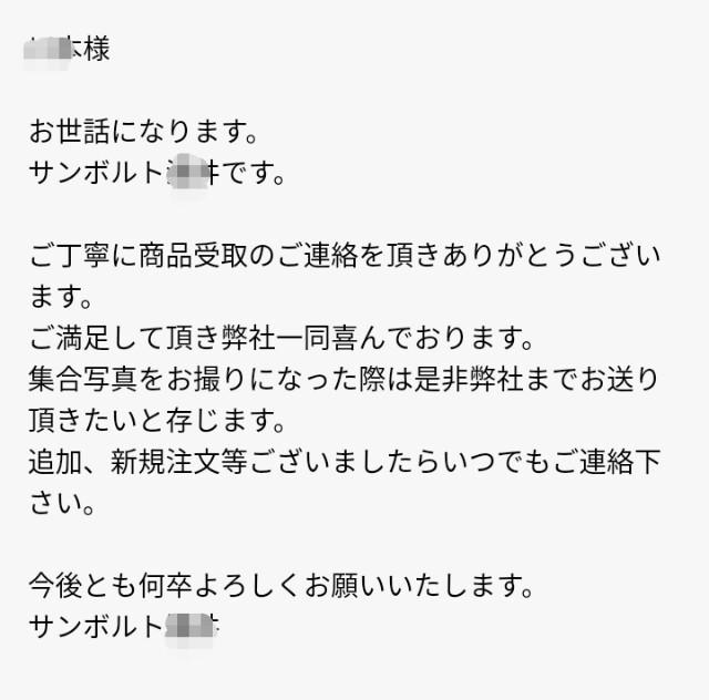 f:id:minatoyokohama303:20161208020146j:image