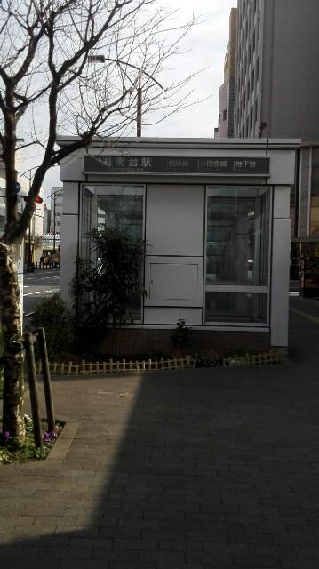 f:id:minatoyokohama303:20170224115102j:image