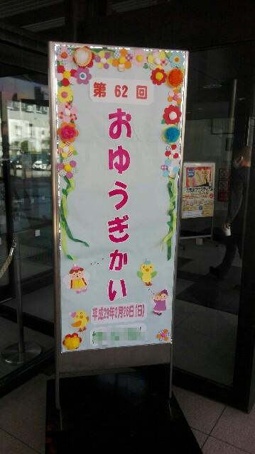 f:id:minatoyokohama303:20170226161032j:image