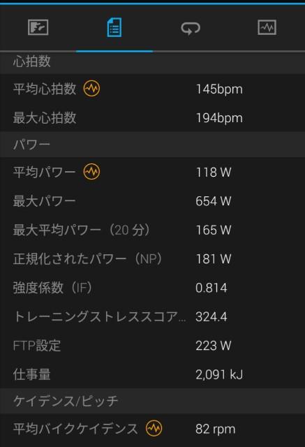 f:id:minatoyokohama303:20170306000831j:image