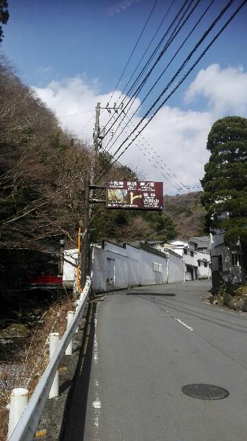 f:id:minatoyokohama303:20170312190411j:image
