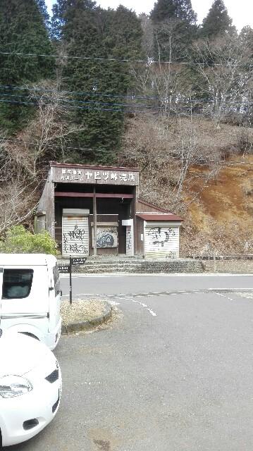 f:id:minatoyokohama303:20170312225741j:image