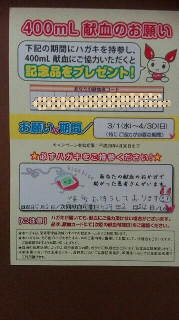 f:id:minatoyokohama303:20170327164442j:image
