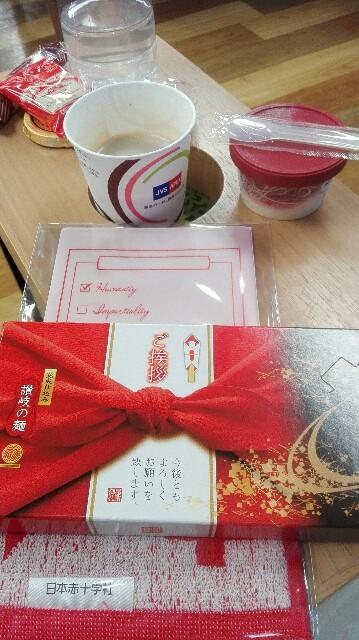 f:id:minatoyokohama303:20170327164735j:image