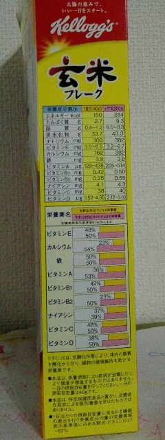 f:id:minatoyokohama303:20170404001800j:image