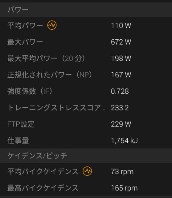 f:id:minatoyokohama303:20170419110921j:image