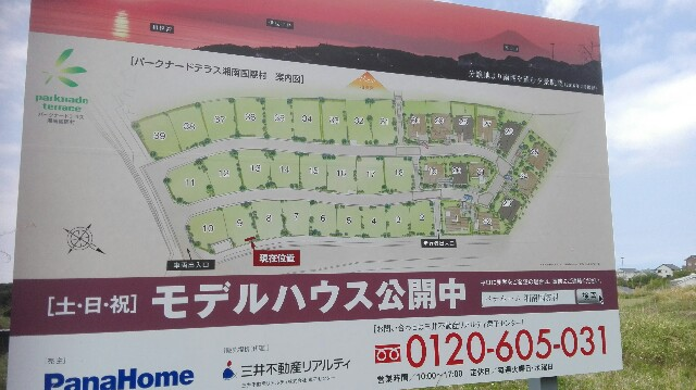 f:id:minatoyokohama303:20170424113918j:image