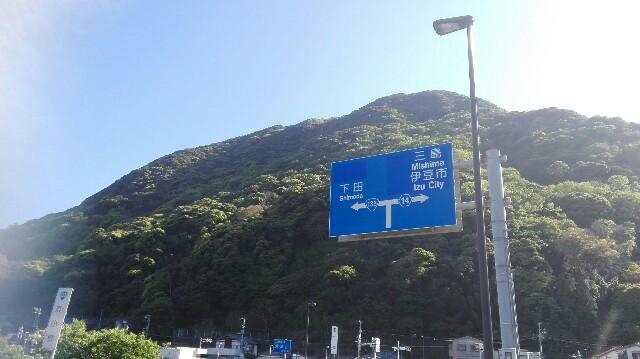 f:id:minatoyokohama303:20170428220503j:image