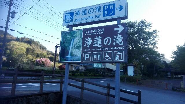 f:id:minatoyokohama303:20170428221552j:image
