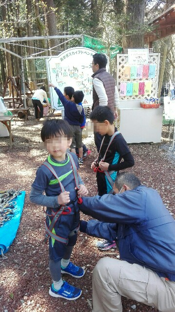 f:id:minatoyokohama303:20170501153712j:image