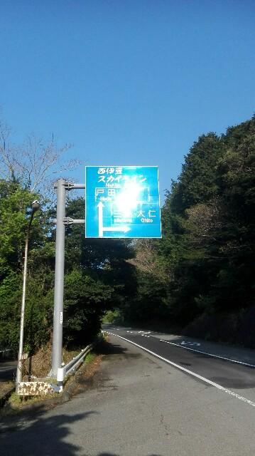 f:id:minatoyokohama303:20170501154125j:image