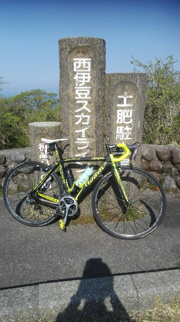 f:id:minatoyokohama303:20170501154422j:image