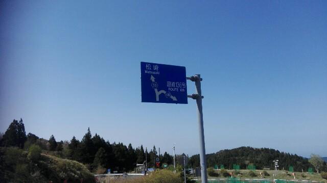 f:id:minatoyokohama303:20170501154729j:image
