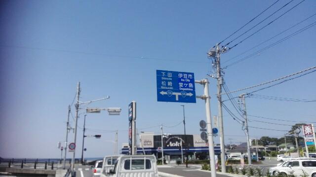 f:id:minatoyokohama303:20170501154856j:image