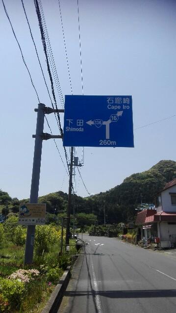 f:id:minatoyokohama303:20170501155012j:image