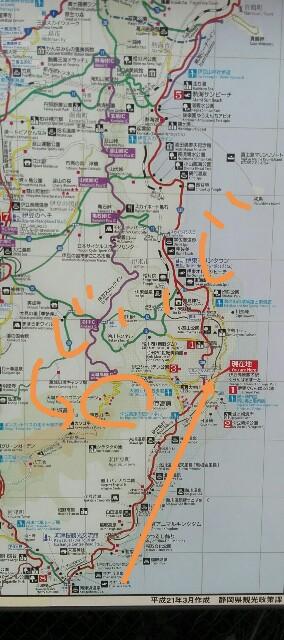 f:id:minatoyokohama303:20170501155539j:image