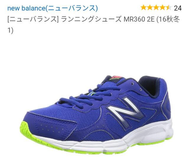 f:id:minatoyokohama303:20170510232644j:image