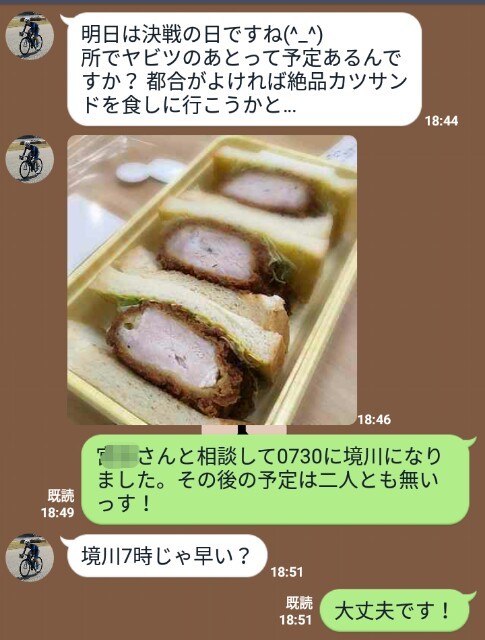 f:id:minatoyokohama303:20170611233656j:image