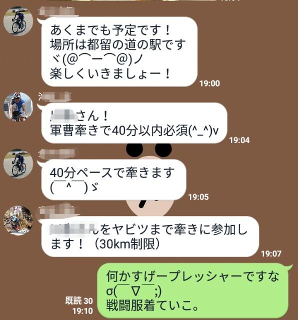 f:id:minatoyokohama303:20170612000418j:image