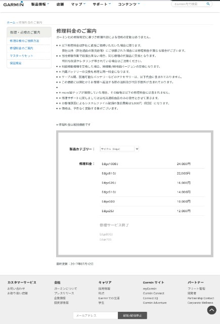 f:id:minatoyokohama303:20170714155856j:image