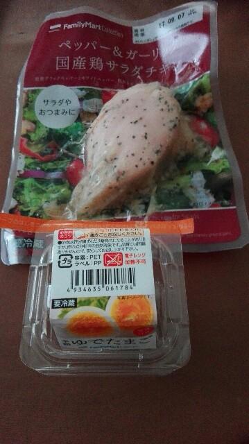 f:id:minatoyokohama303:20170805132557j:image