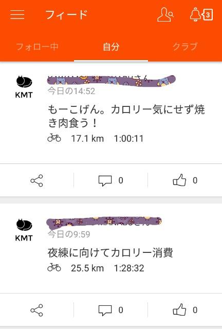 f:id:minatoyokohama303:20170805173715j:image