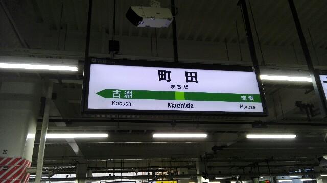 f:id:minatoyokohama303:20170805225143j:image