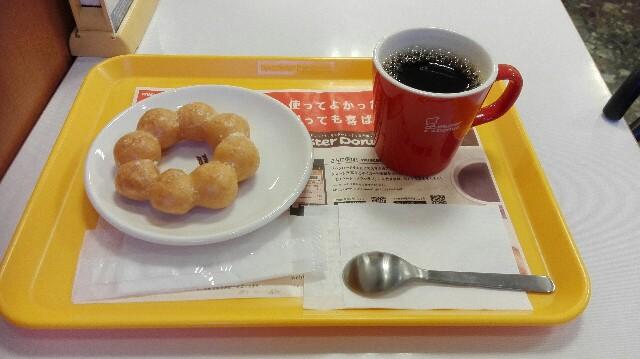 f:id:minatoyokohama303:20170815174712j:image