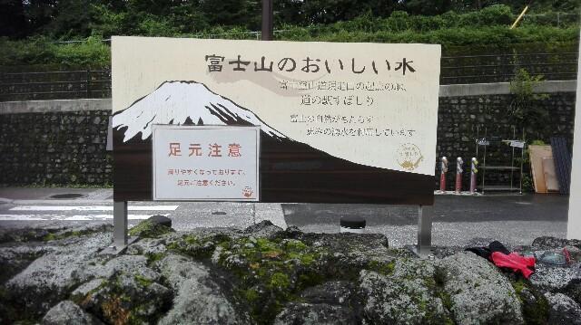 f:id:minatoyokohama303:20170820223431j:image
