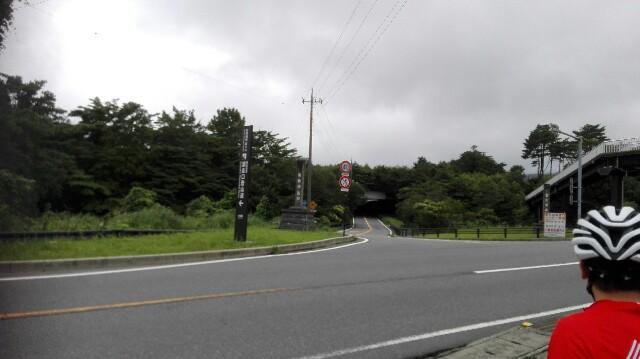 f:id:minatoyokohama303:20170820223626j:image