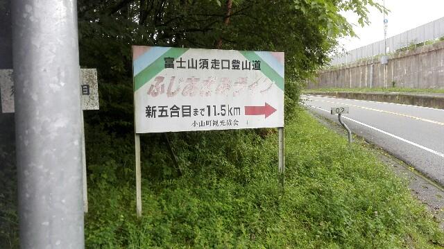 f:id:minatoyokohama303:20170820223649j:image