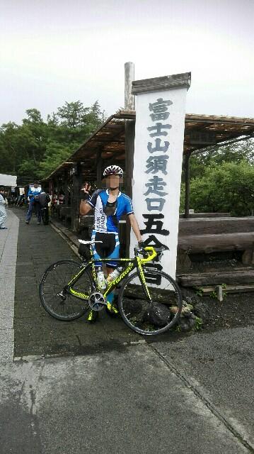 f:id:minatoyokohama303:20170820224521j:image