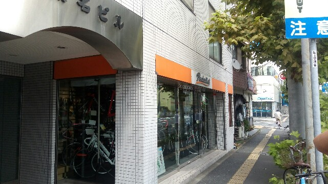 f:id:minatoyokohama303:20170827162334j:image