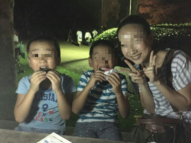 f:id:minatoyokohama303:20170827223440j:image