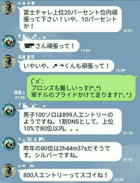 f:id:minatoyokohama303:20170908080916j:image