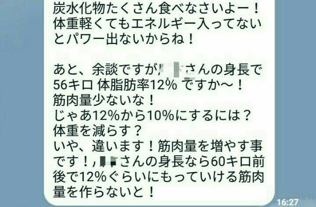 f:id:minatoyokohama303:20170910075741j:image