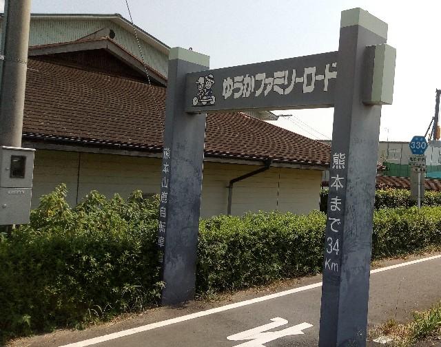 f:id:minatoyokohama303:20171009232552j:image