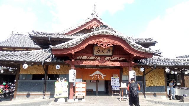 f:id:minatoyokohama303:20171009232640j:image