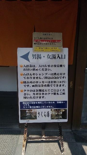 f:id:minatoyokohama303:20171009232706j:image